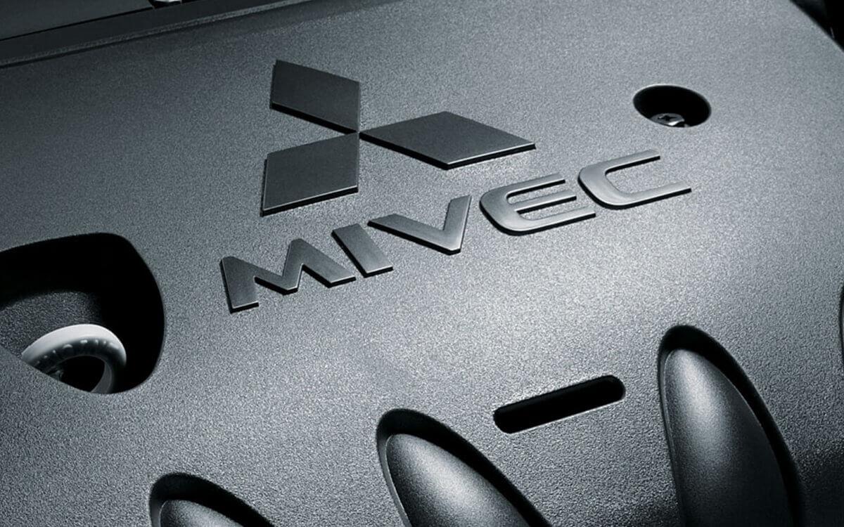 Mitsubishi Outlander MIVEC Engine | Mitsubishi Motors Malaysia