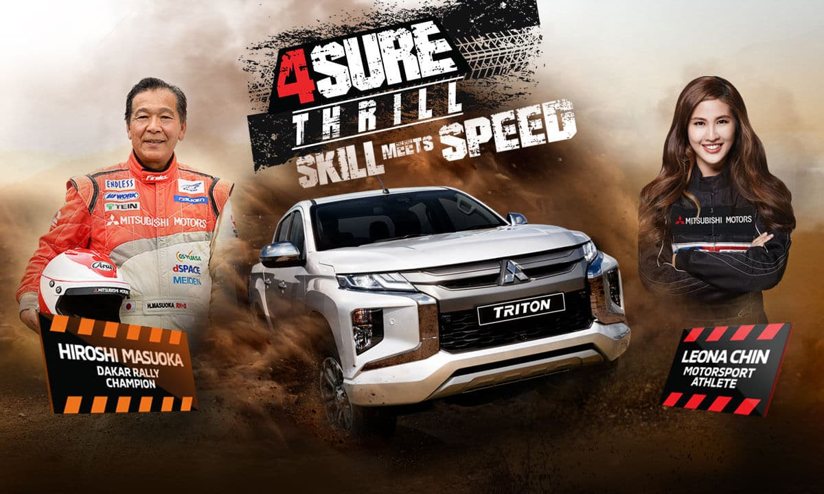 4Sure Thrill Event | Mitsubishi Motors Malaysia