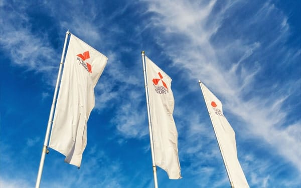 Mitsubishi Motors Flag | Mitsubishi Motors Malaysia